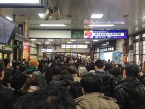 Harajuku JR Station